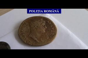 tezaur moneda politie
