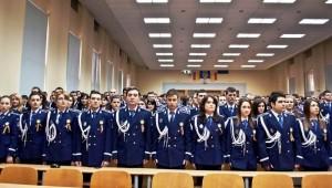 Academia-de-Politie2