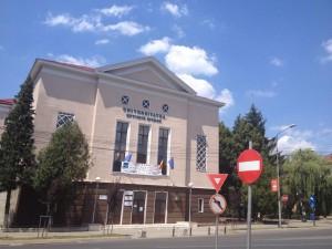 Universitatea Eftimie Murgu Resita